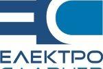 logo-var3